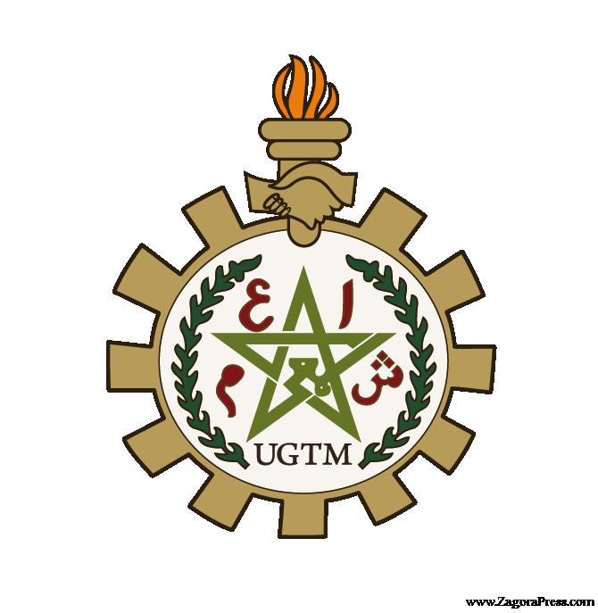 logo_ugtm