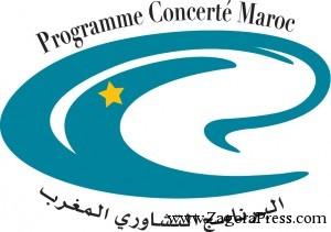 pcm_Logo