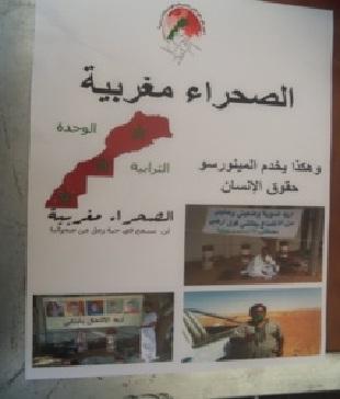 تقرير وقفة تنديدية بقرار مجلس الأمن بمراكش حول توسيع صلاحيات المينورسو بالصحراء