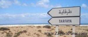 tarfaya_panneau-indicateur_14042013140919