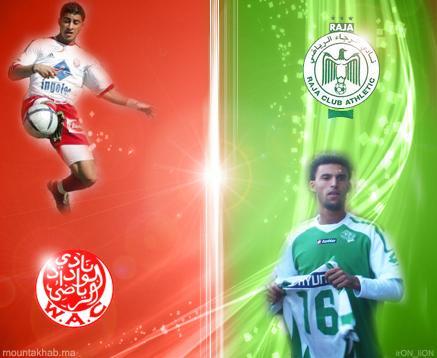 دربي البيضاء يطل من جديد في أجواء مشحونة بين جماهير الفريقين