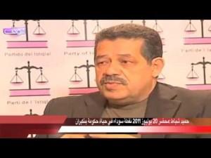 تصريح حميد شباط : محضر 20 يوليوز 2011 نقطة سوداء في حياة حكومة بنكيران ليوم 29 أبريل 2013