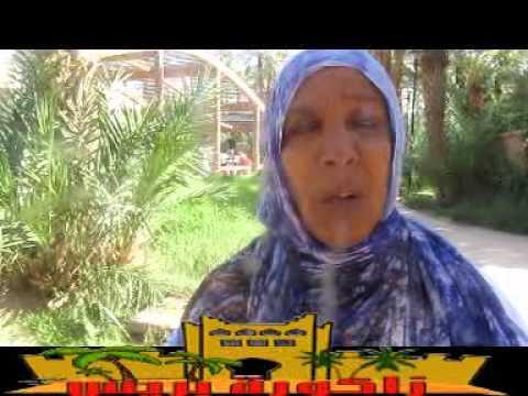 إحتفال الهلال الاحمر المغربي بيومه العالمي