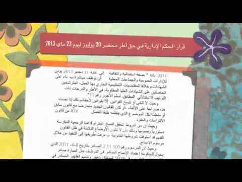 فيديو:الشوباني يحذر من مغبة تسييس قضية أطر محضر 20 يوليوز بمجلس النواب