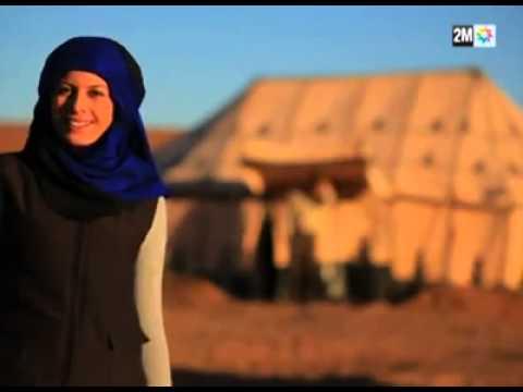 امحاميد الغزلان – Le Maroc Que J'aime