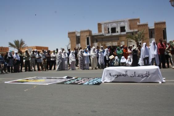 """""""أيقونة الشهداء"""" خلال إحتجاج الفرع المحلي للمعطلين حملة الشهادات بزاكورة"""