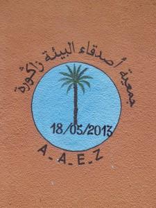 """ندوة علمية حول """"البدائل الزراعية المتكيفة مع التغيرات المناخية بواحات الجنوب المغربي"""" لـ AAEZ يوم 22 يناير"""