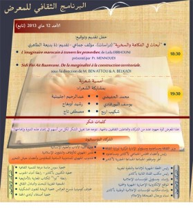programme-galerie-livre-agadir-mai-2013-5