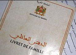 العنصر: ليس هناك قرار بمنع إطلاق أسماء عربية أو أمازيغية على المواليد