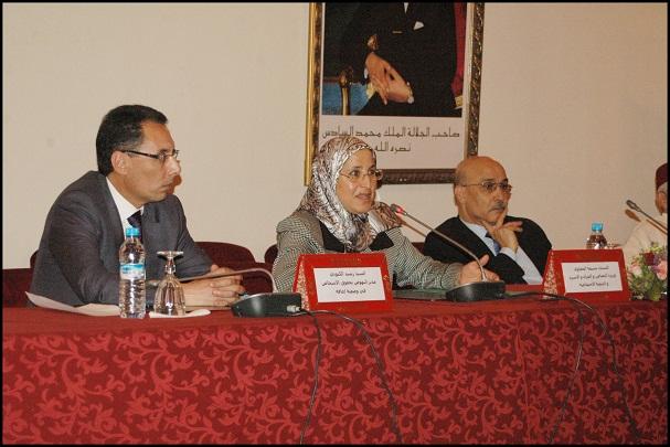 السياسة العمومية في مجال النهوض بحقوق الأشخاص في وضعية إعاقة بورزازات