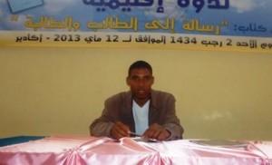عبد الجليل الحداد