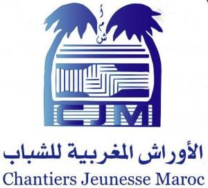 chaniers jeunesse Maroc