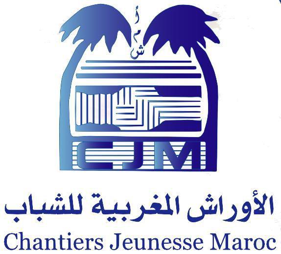 الأوراش  الدولية الصيفية لجمعية الأوراش المغربية للشباب/اكدز زاكورة