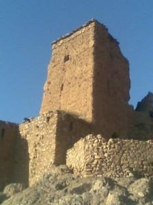 elmakhzan-aljamaai-4