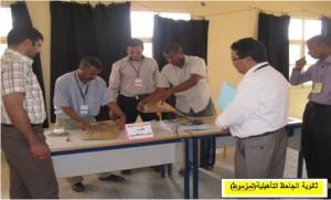 examen-bac-lycee-Aljahid-Tamezmout