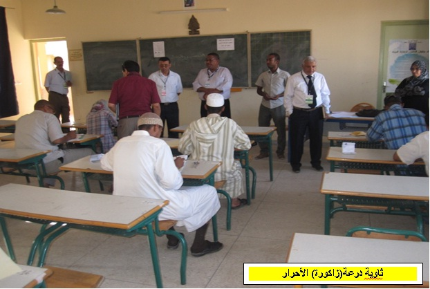 examen-bac-lycee-Daraa-Zagora