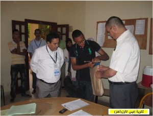 examen-bac-lycee-Idriss-Alaoual-Agdez