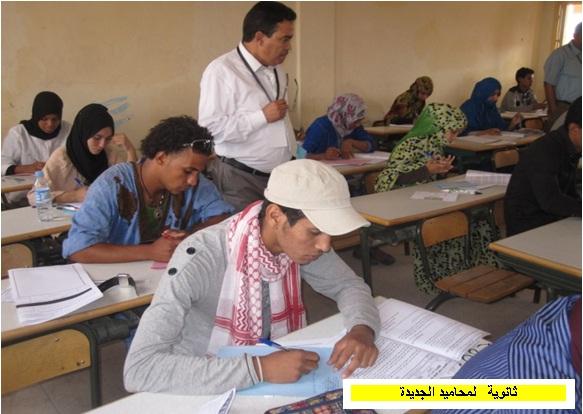 examen-bac-lycee-Mhamid-Eljadida