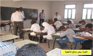 examen-bac-lycee-Sidi-Saleh-tagounite