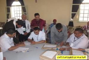 examen-bac-lycee-Youssef-Ben-Tachfine-Zagora