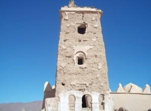 moulay-ali-ben-abderrahmane-1