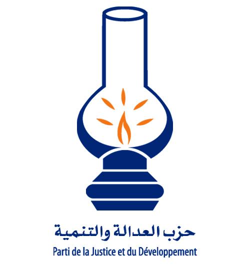 حزب المصباح المغربي