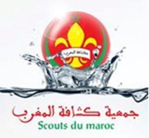 نجاح الأساتذة في تنشيط ملتقى جمعية كشافة المغرب يحمسهم للمشاركة في السنة القادمة خلال حفل الختام