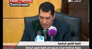 لحظة الإعلان عن براءة حسني مبارك