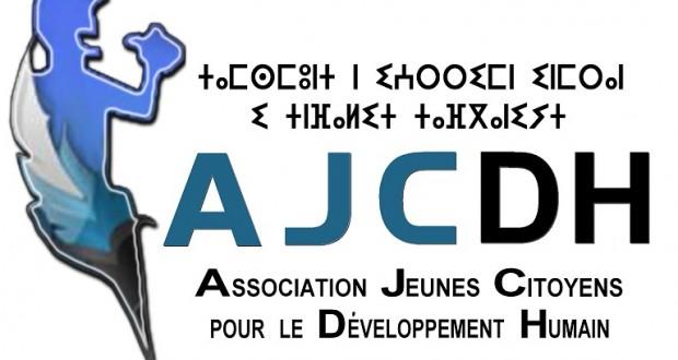 «جمعية الشباب المواطن للتنمية البشرية» تدعو لرسم خارطة الطريق للتنمية بإقليم تنغير