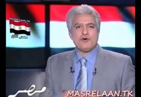 """الإعلام المصري يصف المغاربة بالصهاينة بسبب طردهم ل""""شيرين"""""""
