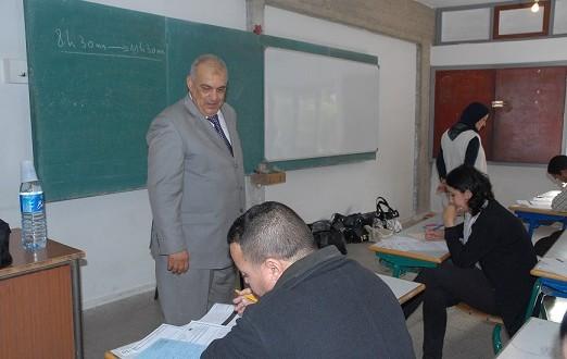 بلاغ اخباري حول الإمتحان المهني لهيئة التدريس بجهة سوس ماسة درعة