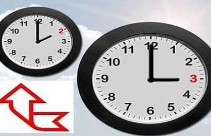 العودة للتوقيت العادي GMT يوم الأحد 29 شتنبر 2013