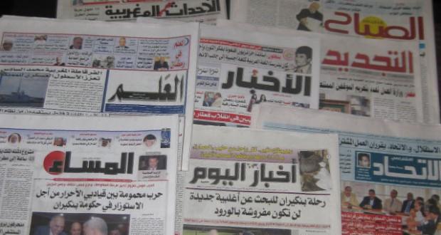 صحف: بنكيران يقترب من الإعلان عن تشكيلة حكومته في نسختها الثانية والأحرار يدعنون لقرار الترميم
