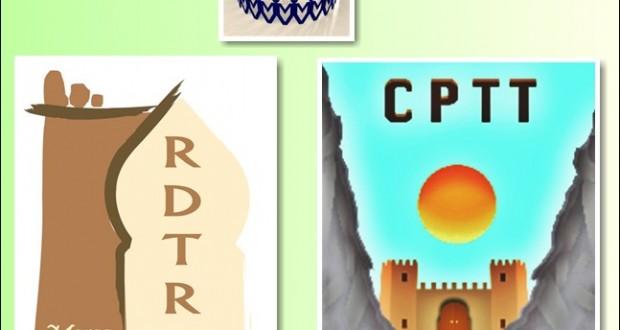 rdtr-cpttinghir