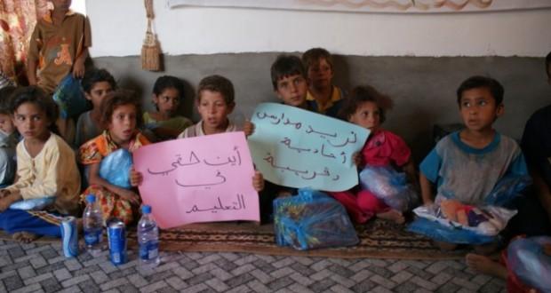 تاكونيت: غياب المدرسين بفرعية بني امحمد  يدفع السكان إلى الاستعداد للاحتجاجات