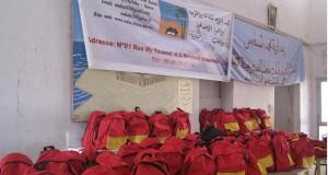 الراشيدية: مبادرة لدعم التمدرس ومحاربة الهدر المدرسي بالعالم القروي