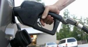 خفض سعر اللتر الواحد من البنزين الممتاز بقيمة 32 سنتيما ابتداء من الساعة الاولى من يوم غد الاربعاء
