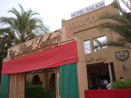 زاكورة: شغيلة فندق رياض السلام تستعد لخوض نضال من أجل مطالبها