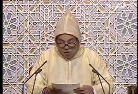 قراءة في مضامين الخطاب الملكي بمناسبة افتتاح الدورة التشريعية – أكتوبر 2013