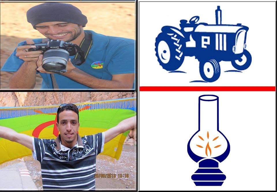 image de sliw et rajab