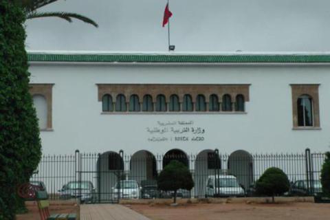 وزارة التربية تمدد عطلة العيد الأضحى