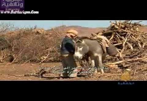 وثائقي كنوز الأحجار بالجنوب الشرقي على الجزيزة الوثائقية