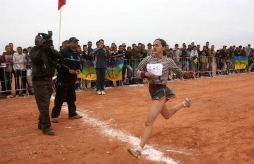 course ouarzazate