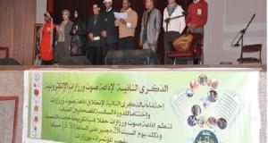 إذاعة صوت ورزازات تحتفي بالذكرى الثانية لإنطلاقتها مع إختتام الدورة السادسة للصحفيين الشباب بورزازات