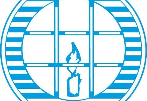 الجمعية المغربية لحقوق الإنسان تجدد تضامنها مع الأساتذة المضربين وتندد بما يتعرضون له من اعتداءات ومحاكمات