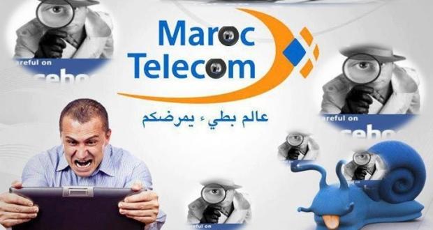 منخرطو ADSL إتصالات المغرب بزاكورة يشتكون