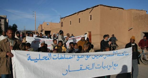 أكدز: الأمن يطوق مسيرة تطالب السلطات بوضع حد للخروقات والتلاعب…