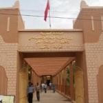 التنسيق النقابي بزاكورة يخوض إضرابا يوم 29 أكتوبر