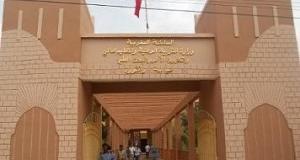 رسالة لمدرسي ومدرسات نيابة وزارة التربية الوطنية و التكوي المهني بزاكورة