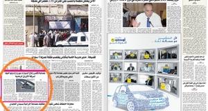 تنغير زاكورة وورزازات:عصابة تكسر زجاج السيارات لسرقة الأوراق الرمادية